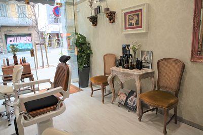 Descuentos en Barcelona de salud y belleza